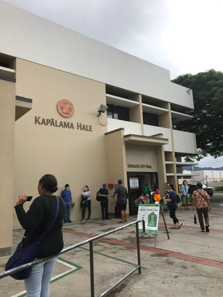 カパラマ 運転免許センター